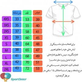 تی شرت باترفلای کد 15309 بنفش